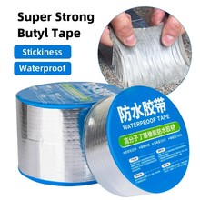 Aluminum foil butyl rubber tape high temperature resistant waterproof tape wall roof crack pipe repair thickening sticker 1-15M