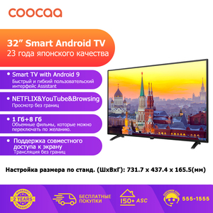 Телевизор 32 дюймов coocaa HD Smart TV 32S3G Android 9, Netflix YouTube Google Control, 1GB+8GB|Телевизоры|   | АлиЭкспресс