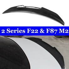цены на Real Carbon Fiber Spoiler For BMW 2 Series F22 Coupe F87 M2 220i 228i 228i 230i 230i xDrive 235i 2014-IN  в интернет-магазинах