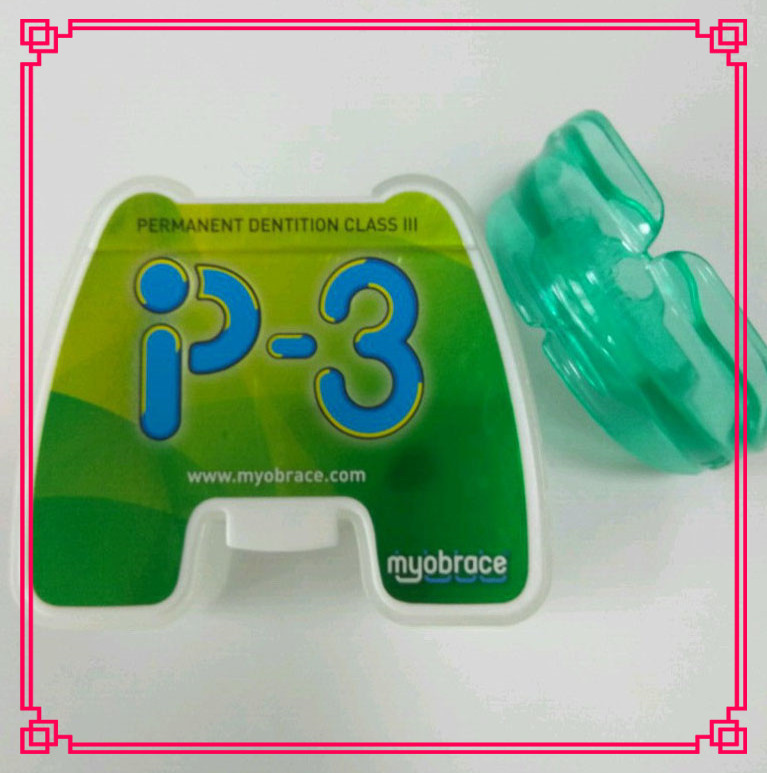 P3 Myobrace Orthodontic Teeth Trainer Appliance /Dental Trainer Appliance For Malocclusion
