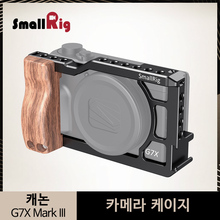SmallRig Camera Cage With Wooden Side Handgrip for Canon G7X Mark III Dslr Full Cage With Cold Shoe Mount -2422