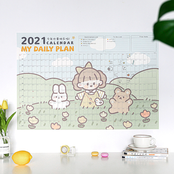 2021 Simple and Cute Plan Sheet Wall Sticker 365-day Goal Plan Daily Check-in Learning Self-discipline Calendar Sheet image