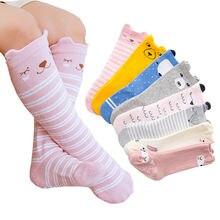 1 пара детских носков нескользящие носки тапочки с забавными