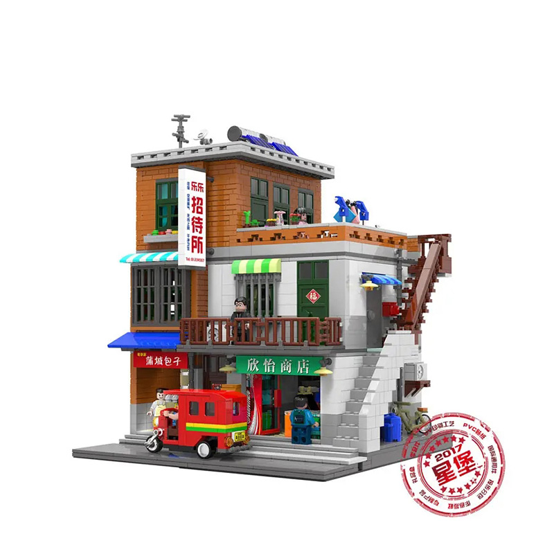 2706Pcs XINGBAO Building Blocks XB-01013 Creative Cities Series Urban Village Toys For Children Christmas Gifts