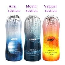 肉振動光マッサージャー膣リアルポケットプッシー男性セックスオナニー大人のおもちゃpussys男性オナホール男性のため18