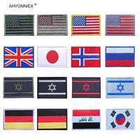 3D Bestickt USA UK Japan Israel Deutschland Korea Ägypten Flagge Patch Nähen Auf Kleidung Armband Rucksack Aufkleber DIY Applique