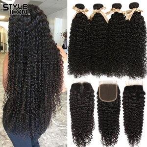 Image 1 - מלזי קינקי מתולתל חבילות עם סגירה מתולתל שיער טבעי חבילות עם סגירת Styleicon 3 חבילות מתולתל חבילות עם סגירה
