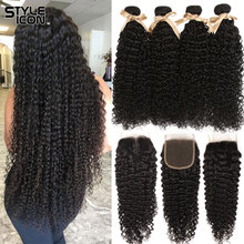 클로저로 말레이시아 곱슬 곱슬 곱슬 번들 클로저로 곱슬 인간의 머리카락 묶음 Styleicon 3 묶음 곱슬 번들