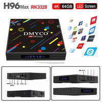 Android TV BOX H96 Max H2 Android 7.1 Smart TV Box 4G 64G RK3328 Quad Core Support Youtube 5G WiFi Russian 4K Set Top Box