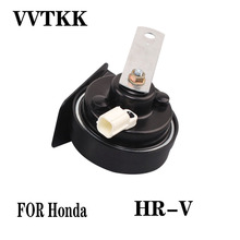 VVTKK For Honda HR-V Motorcycle Cuernos Electric Auto Electric Vehicle tweeter horn Multi-tone Claxon Horns 3C Car
