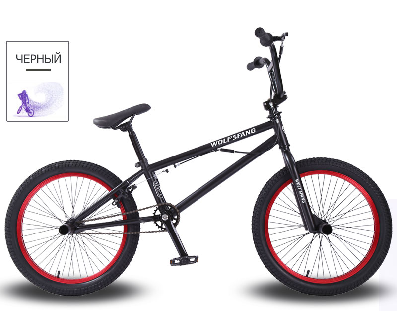 H6003bf3b6992422baf38c3c64a9af38aE wolf's fang 20Inch BMX steel frame Performance Bike purple/red tire bike for show Stunt Acrobatic Bike rear Fancy street bicycle