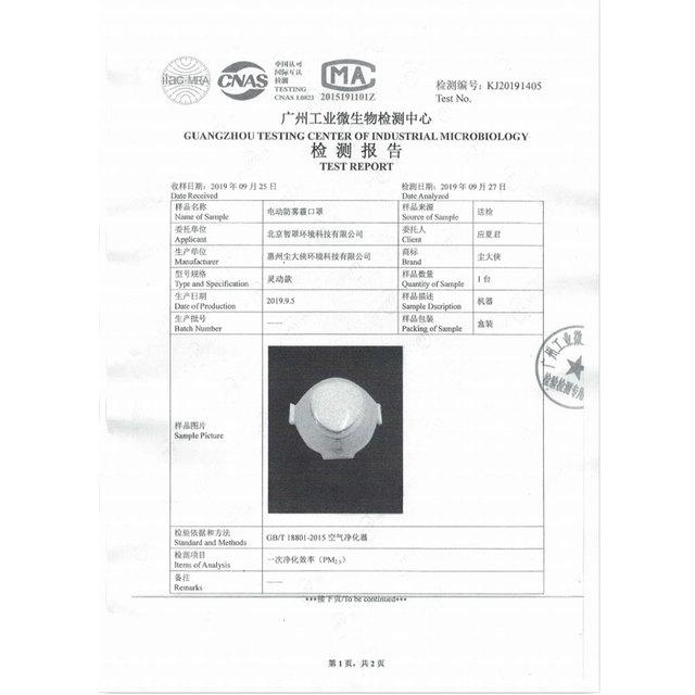 Anti flu Anti Virus Mask PM2.5 Anti Virus Haze Protective Dustproof Electric Filter Air Purification Mask Protective mask 5