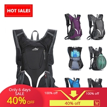цена на Sports Outdoor Cycling Shoulder Bag Light Breathable Waterproof Bag Cover Reflective Collection Large Sports Bag