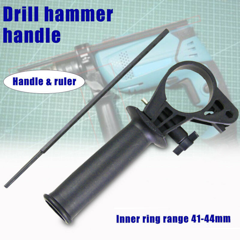 2020 Hot Hammer Handle With Ruler Applicable To Electric Drills Ruler Length 175mm  Handle Inner Diameter 41-44mm