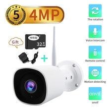 N_eye hd 1080p ip камера наружная wifi домашняя безопасности