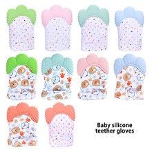 Для новорожденных Силиконовые перчатки грызунки скрипучий Измельчить