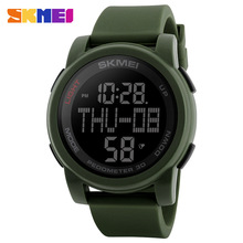 Skmei 1317 Fashion Multi-functional Countdown Step Count Waterproof Electronic