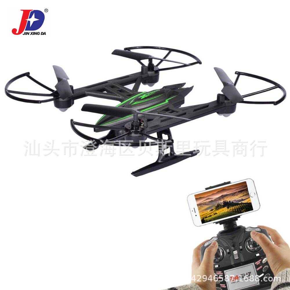 Jxd Da 510W Pressure Set High Remote Control Aircraft WiFi Real-Time Transmission Quadcopter Unmanned Aerial Vehicle Model Airpl