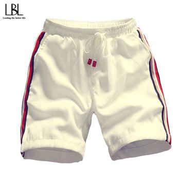 Men's Sweat Shorts Striped Casual Loose Knit Short