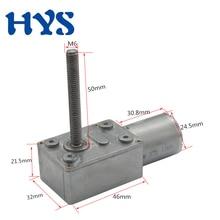 HYS Motor DC 6V 12V 24V Gear Worn Motors Shaft Length 50mm Threading Screw M6 Reducer 12 volt V Electric JGY370