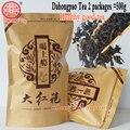 500g chinois Anxi Tiekuanyin thé frais vert Oolong thé perte de poids thé beauté prévenir l'athérosclérose Cancer prévention alimentaire