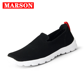New Men Shoes Mesh Casual Lightweight Breathable Sneakers For Men Slip-On Comfortable Flats Shoes Zapatillas Hombre Plus Size new comfortable and casual lightweight sneakers for men breathable slip resistant running shoes men s sports shoes large size 48