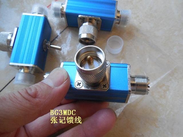 Antenna switch, manual antenna switch, walkie-talkie locomotive outdoor antenna switch