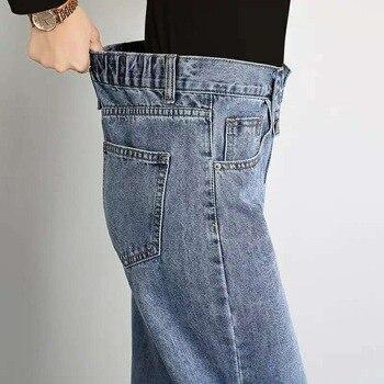 Retro Wide Leg Womens Jean Straight Jeans for Women Leisure High elastic Waist Korean Style plus size Zipper Fly female pants zipper fly plus size cat s whisker design straight leg jeans