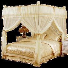 Verano Mosquito Net 2,0x2,2 hogar Vintage 1.8m1.5m cama piso corte princesa cortinas Mosquito tienda con Red repelente de mosquitos casa Decoración