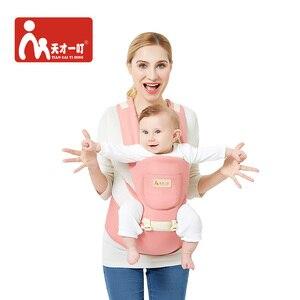 Portabebés transpirable y ergonómico, portabebés para bebé, canguro, para recién nacido, de 0 a 48 meses