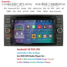 IPS DSP Octa Core Android 10 Android Q Car DVD Player for Ford Kuga Fusion Trans