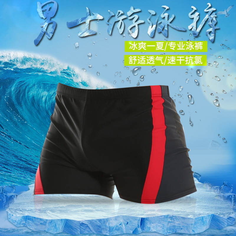 2019 New Style Chinlon Swimming Trunks Boxer Adult Swimming Trunks Men Plus-sized Swimming Trunks Swimming