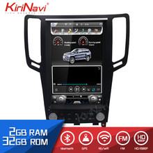 "KiriNavi 12.1"" 2 Din Android 8.1 Car Radio For Infiniti G37 G35 G25 G37S Car Audio Gps Navigation Auto Multimedia Player WIFI 4G(China)"