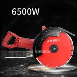 6500W elektryczna maszyna do cięcia kamienia maszyna do cięcia betonu ręczny jednoukładowy dłutownica ścienna 220V 130MM 3800r/min