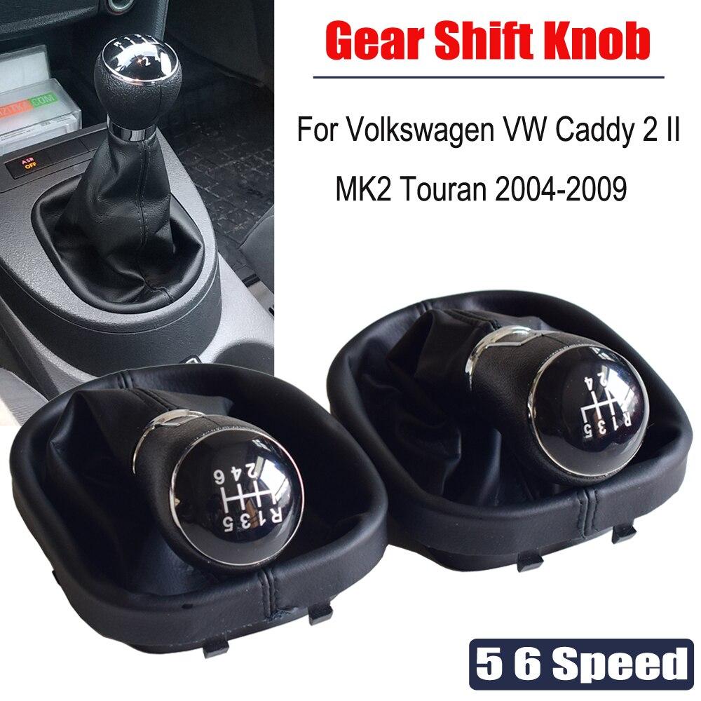 Shifter manual da alavanca do botão do deslocamento de engrenagem da velocidade do carro 5/6 para volkswagen vw caddy 2 ii mk2 touran 2004-2009 com bota de gaiter de couro