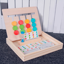 Durable Wooden Baby Math Toys Four Color Colorful Game Logical Children Kids Early Education Thinking Orientation Building Block