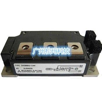 CM200DU-24H 200A IGBT module 1200V to ensure quality--SMKJ
