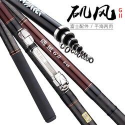 Japan Daiwa ISO Rod 4.5m/5.3m full fuji Parts Sea Fishing Rod Carbon Rock Rod telescopic Rod