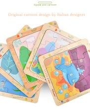 Игрушка woo интеллектуальные детские головоломки для детей Мультяшные