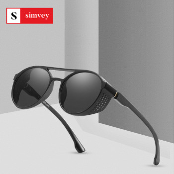 Steampunk Sunglasses Brand Designer Women Men Cool Gothic Punk Retro Glasses Goggles Round Sun Glasses 1