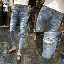 Groothandel 2020 Fashion Casual School Verontruste Guy Jeans Mannen Voeten Slim Lichtblauw Gat Strakke Enkellange Potlood Broek jeans(China)