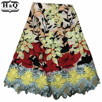 H&Q African Wax Lace Fabric High Quality 2019 Lace Design Wax Prints Fabric With Cord Lace 6 Yards/pcs Nigerian Guipure Wax Lace