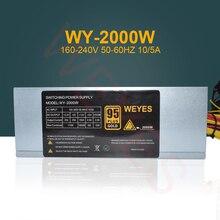 Отличное рассеивание тепла, двойной вентилятор 2000 Вт ATX, профессиональный блок питания для майнинга, 8 видеокарт, стабильный 12 В, 150 А, более д...