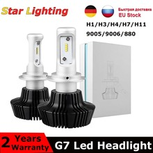 50W 8000LM G7 LED Headlight Auto Kit H4/H1/H7/9005/9006/H8 H9 H11 H10 HB3 HB4 Super White High/Low Dual Beam