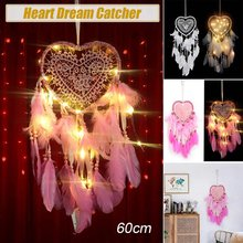 60cm Nordic Style Dream Catcher with/without Light Feather Hollow Heart Dreamcatcher Bedroom Living Room Wall Decoration(China)