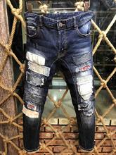 NEW Men Jeans Ripped for Skinny DSQ Pants Zipper Outwear Man