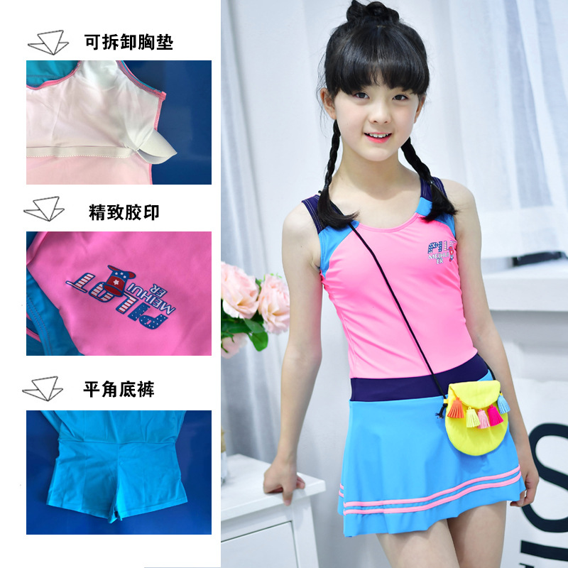 Children Princess Boxer One-piece GIRL'S Swimsuit Cute Skirt GIRL'S Pants South Korea Chinlon Set Students Big Boy