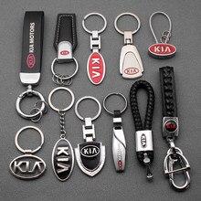 Porte-clés de style de voiture en métal et cuir, accessoires pour Skoda Octavia kodiaqia KIA Peugeot Nissan Seat Honda civic Audi Toyota VW MINI