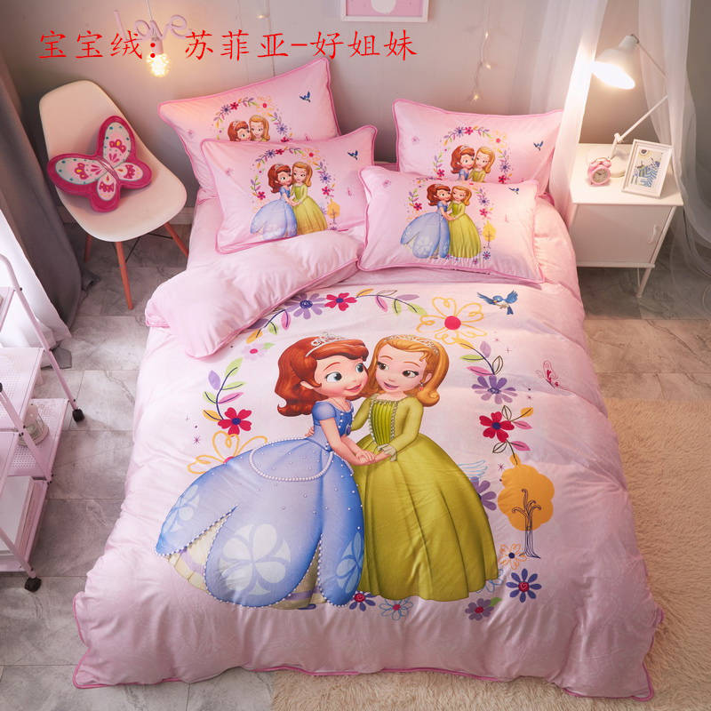 pink sophia princess bedding sets queen size quilt duvet cover set for girls bed twin size bedspread single comforters 3d sheets