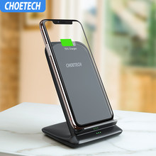 CHOETECH 15W QI Wireless Charger สำหรับ LG V30 V30 + V35 G8 Fast Wireless Charger สำหรับ Iphone Xs Max XR X 8 สำหรับ Samsung S10 S9 S8 pad(China)